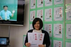 君島さん1 (2)