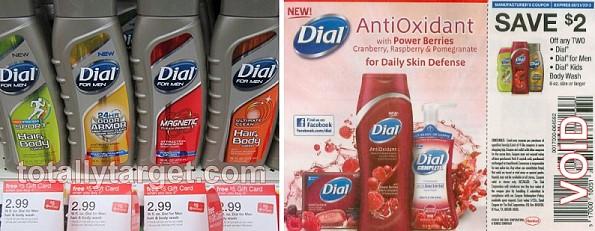 dial-coupon