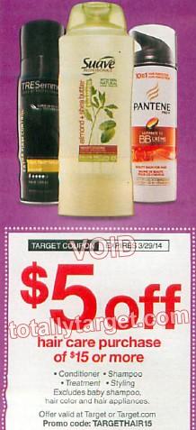 target-hair-care-coupon