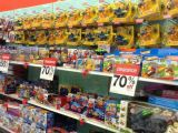 Update On The Summer Target Toy Clearance Up To 70 Off