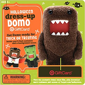 dress-up-domo-gift-card-giveaway
