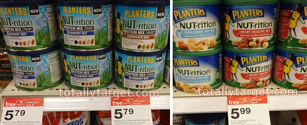 planters-gift-card-deal-2