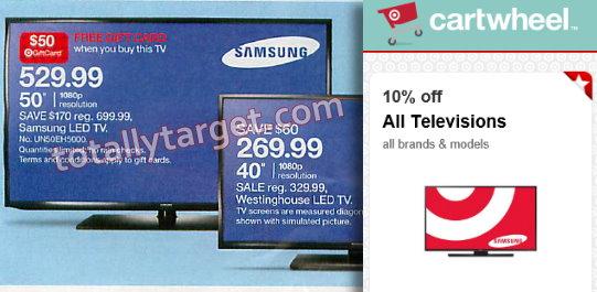 tv-cartwheel-deals