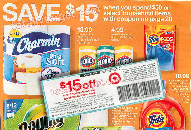 household-coupon