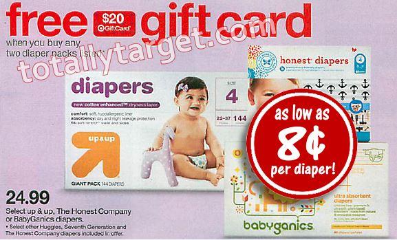 upup-diapers