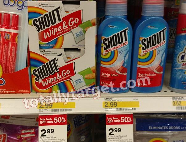 sd-shout