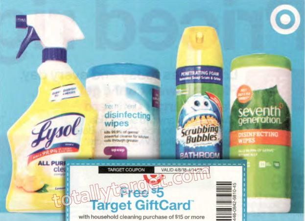 hh-target-coupon