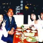 鈴木先生と美女3人