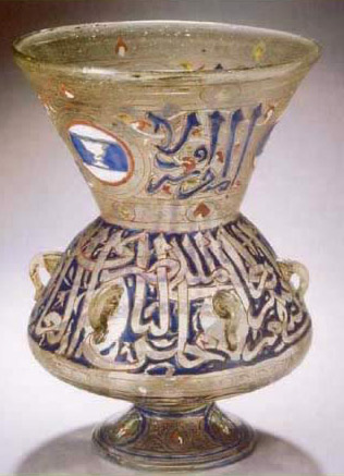Egypt Picture Mosque Lamp