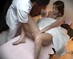 【マッサージ盗撮動画】女性スタッフと男性スタッフが突然入れ替わり…驚き隠せないギャルを隠し撮りww