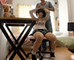 【家庭内盗撮動画】素直なJCに催眠術をかけた家庭教師…術にかかったツインテール女子に絶対NGの悪戯連発ww