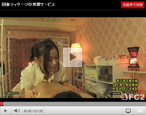 【マッサージ盗撮動画】ハイレベルのセラピストにフル勃起を見せつけ悪質な客と枕営業した様子を監視カメラが…