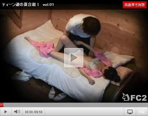【SEX盗撮動画】夏合宿で教師の目を盗んで密会する女子校生…ジャージ脱がされ可愛い声で喘ぐww
