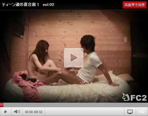【SEX盗撮動画】女子校生の夏合宿でカップルが密会…目が合うなりキス開始→5分でゴム装備してハメるww
