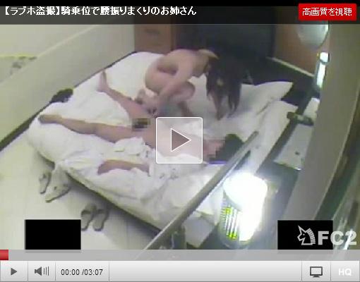 【ラブホ盗撮動画】素人カップルがリアルなセックス…古いラブホテルに仕掛けた隠しカメラの映像流出…