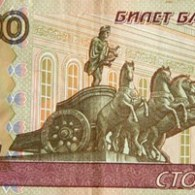 Russian MP Worries Tiny Nude Guy On Russian Currency Will Turn All Children Gay!