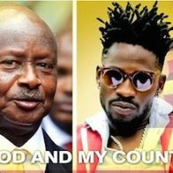 Ugandan 'Burn The Gays' Rapper Bobi Wine Banned From Two UK Venues