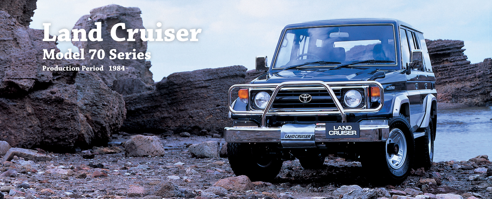 Toyota Land Cruiser Hd Wallpaper Toyota Global Site Land Cruiser Model 70 Series 01