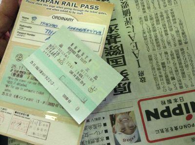 Shinkansen Ticket จาก Shinagawa ไป Mishima