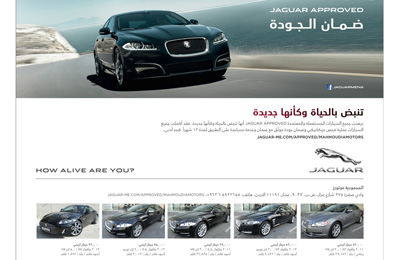 Jaguar Land Rover launches pre-owned programme