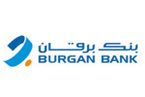 Burgan kuwait loan calculator, interest on a new car loan