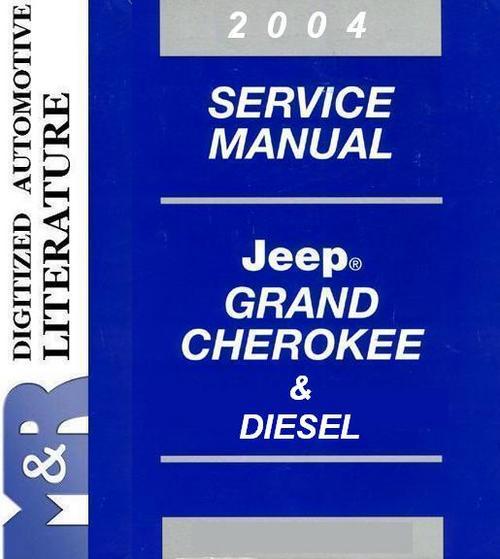 2004 jeep grand cherokee wiring