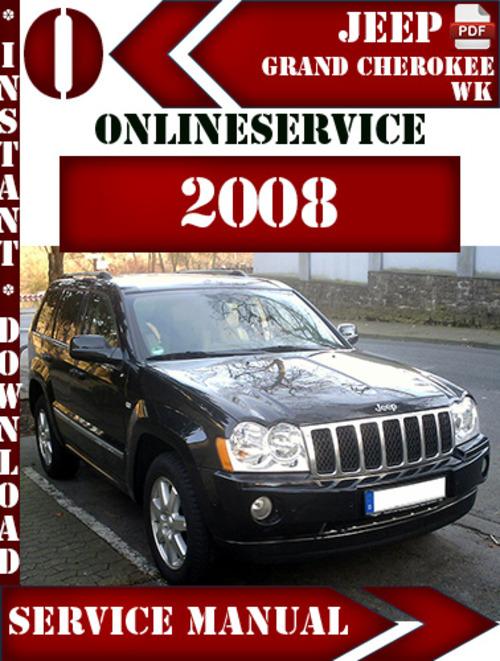 jeep grand cherokee 2002 service repair manual fsm download