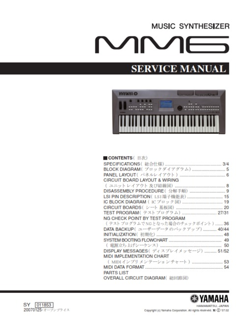 Yamaha MM6 Complete Service Manual mm-6 - Download Manuals  Te