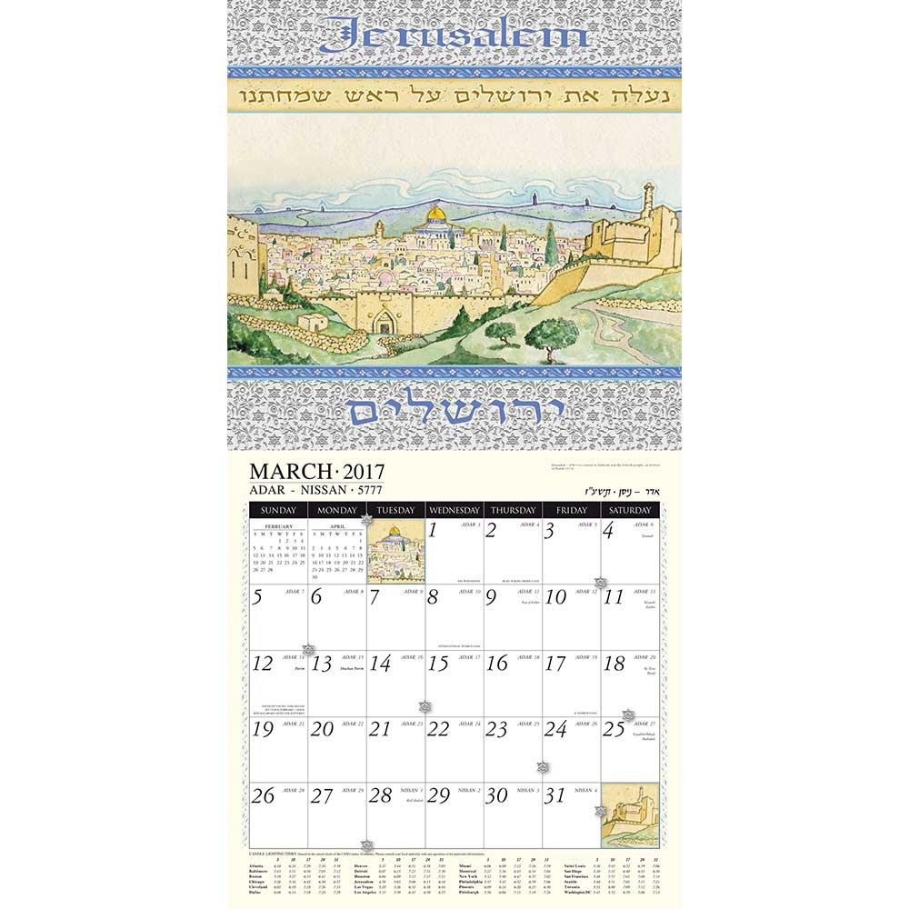 Jewish Gregorian Calendar 2013 Gregorian Calendar Wikipedia 2016 Jewish Calendar Holidays Calendar Template 2016