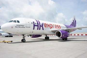 香港エクスプレス航空(メイン)