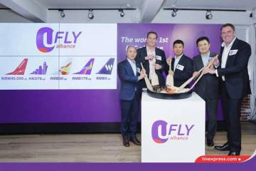 Ufly