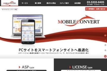 mobileconvert