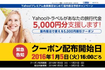 Screenshot-2015-12-22-at-08-1