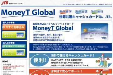 moneytglobal