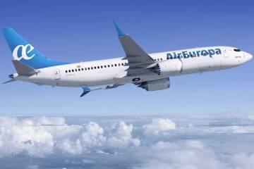 エア・ヨーロッパ(737MAX8)