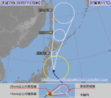 typhoon11th