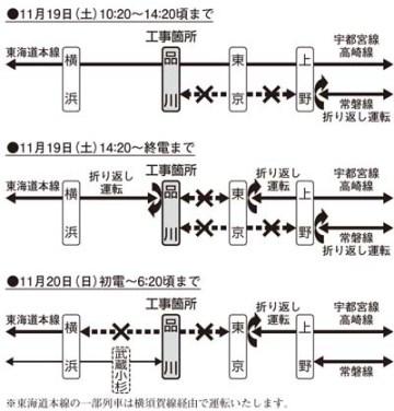shinagawa160920