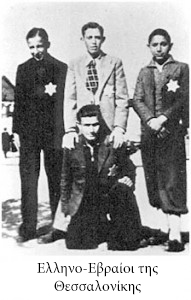 Greek-Jews-of-Salonica-191x300