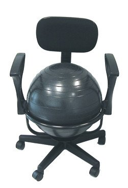 Adjustable Ball Chair Black Quality Exercise Ball Chair