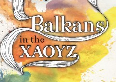 Balkans in the Χάουζ