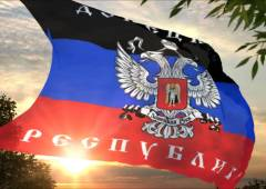 An enquiry concerning the Donetsk People's Republic