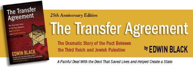Transfer Agreement - Home Page