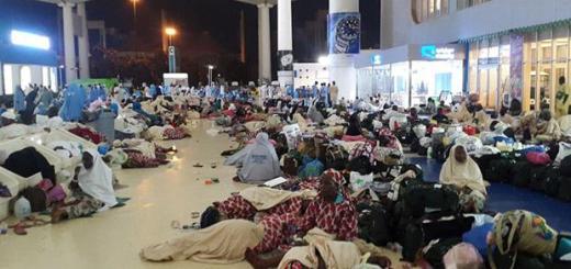 Aeropuerto Internacional de Jeddah