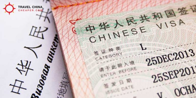 China Visa The Comprehensive Chinese Visa Guide For 2018