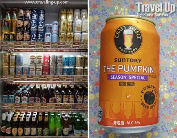 japan nagoya don quijote suntory craft pumpkin beer