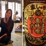 JAPAN: Beer & Food Trip Diary
