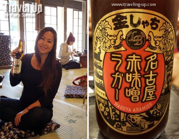 japan nagoya travelup akamiso beer