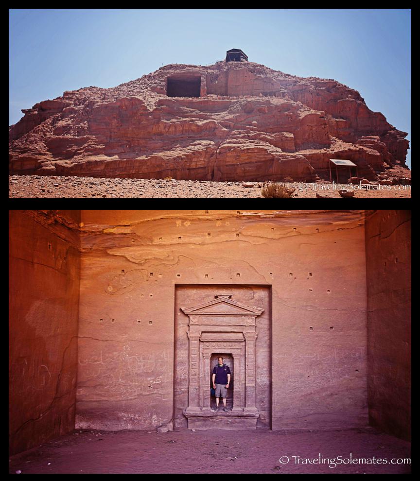 Room 468, Petra, Jordan
