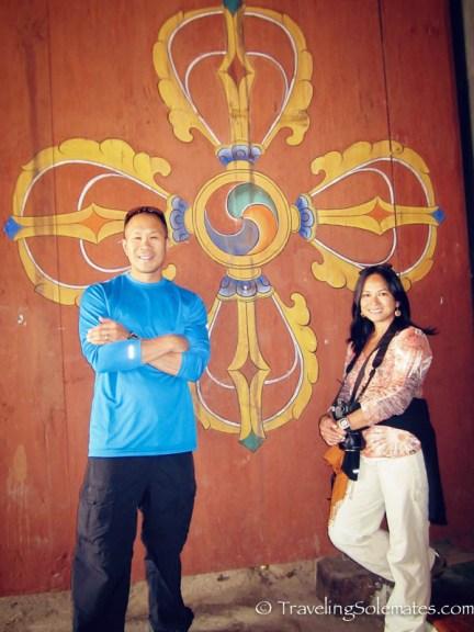 Trongza Dzong (Fortress), Bhutan