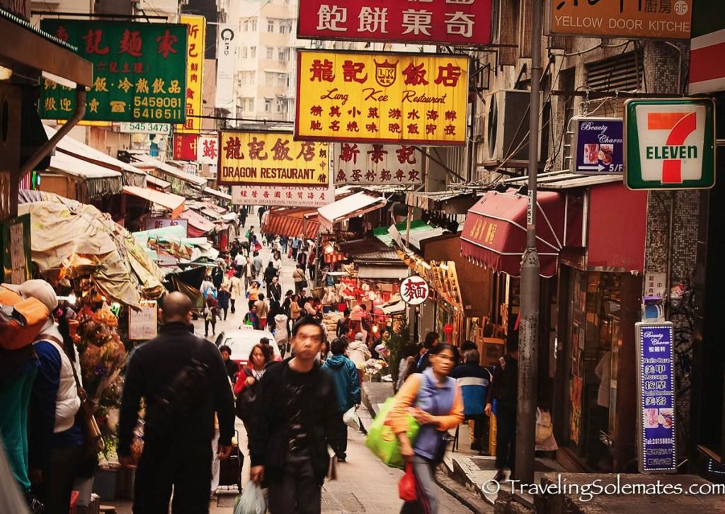 Gage Street, Sheung Wan, Hong Kong
